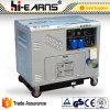 Generador silencioso estupendo Emergency (DG6500SE-N)