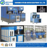 5L Plastic Bottle Injection Blowing Moulding Machine