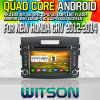 Witson S160 Car DVD GPS Player pour New Honda CRV 2012-2014 avec le WiFi 3G Front DVR DVB-T Mirror (W2-M111) de Rk3188 Quad Core HD 1024X600 Screen 16GB Flash 1080P