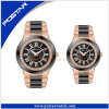 Form-Edelstahl verbindet Marken-Armbanduhr-klassische Paar-Uhr