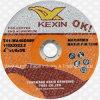 Kexin 연마재는 거친 절단 바퀴를 도구로 만든다