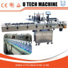 Машина для прикрепления этикеток техника u автоматическая слипчивая (MPC-DS)