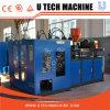 20L Plastic Tank Extrusion Blow Molding Machine