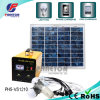 Power/Solar solaires Panel System avec Solar Panel (pH5-VS-1210)