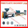 ベストセラーの製品のPEのペレタイザー機械(SJ)