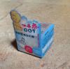 Пластичная коробка контейнера коробки плоского пакета PVC PP любимчика качества еды