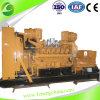 generador del gas de carbón 500kw ampliamente utilizado en carbón