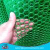 Engranzamento plástico do HDPE da rede do engranzamento