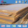 Q235, низкоуглеродистый стальной лист Q345