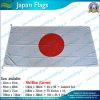 90X180cm 160GSM Spun Polyester日本Flag (NF05F09044)