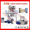 経済的なPP/PE/LDPE/HDPEのプラスチックフィルム吹く機械