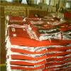 sacchetti tessuti pp laminati BOPP 50kg/25kg