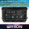Witson Car DVD GPS for Vw Transporter W2-D8240V