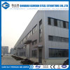 Entrepôt préfabriqué/entrepôt structure métallique