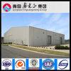 Almacén de la estructura de acero de China (SSW-71)