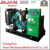 CDC 60kVA Generator Silent Type, Three Phase, Open Type (CDC60kVA)