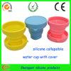 Чашка силикона складная (SY-FC-006)