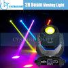 Конструкция Горячее-Sale 2r Beam Moving Head Stage Light