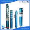 Pompe à plusieurs étages électrique de sous-marin de puits profond