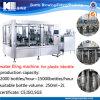 Imbottigliatrice del Aqua/riga/dell'impianto