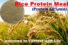 Protéine de riz pour l'alimentation animale fourragère