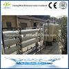 2015 verkoopt het Beste van de Fabriek de Automatische Installatie van de Reiniging van het Water van de Filters RO van de Voorbehandeling (kyro-6000)