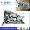 Hyundai Atoz KIA BMW 닛산 Engine를 위한 기름 Pump