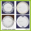 Placas de cena de China, platos de cerámica, conjuntos de cerámica del servicio de mesa