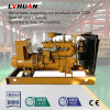 conjunto de generador de poco ruido del gas natural de la consumición inferior 60kw