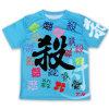 Maglietta di Kongfu di modo del migliore venditore
