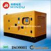 Gouden Diesel van 60 kVA van de Leverancier Stille Generator