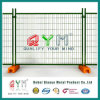 一時塀Panel/Crowd制御Barrier/Event塀