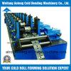 機械ラインを形作る太陽ラックロール