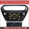 Reprodutor de DVD especial de Car para Peugeot 301/Citroen Elysee com GPS, Bluetooth. (CY-8041)