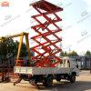 8m Hydraulic Truck Lift