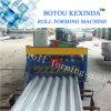 曲がる屋根の建設用機器カラー鋼板波形鉄板の冷たい電流を通すアルミニウム屋根ふきシート
