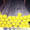 1.1210 / S50C / SAE1050 Aço laminado a quente Molde de plástico Aço Barra de aço carbono redondo