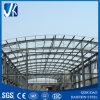 Полуфабрикат горячий - гальванизированная DIP Prefab светлая мастерская пакгауза стальной структуры