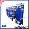 Cambiador de calor de la placa de Vicarb V8 304/316L