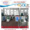 WPCのペレタイジングを施す機械/プラスチック機械装置