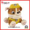 Animaux bourrés mous de jouet de peluche de chien d'enfants avec l'échantillon libre