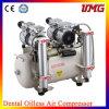 중국 상표 세륨 Aproved 치과 공기 압축기 치과 공기 압축기 공급
