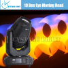280W Beam Moving Head Light Spot