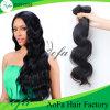 波100%自然な人間のブラジルのVriginの毛を緩めなさい