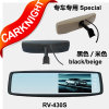 '' carro 4.3 que inverte o espelho de Rearview com Bluetooth, RV-430/Bt