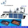 Plateau de conteneur de nourriture d'aide de moteur servo formant la machine (DHBGJ-350L)