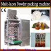 微粒Packing MachineおよびSpices Powder Packing Machine
