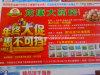 용 Brand C2S Glossy Art Paper 170g