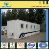 ISO/SGS 콘테이너 집