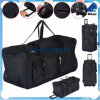 Trolley Travel Bag Bag Bw1-163葉王旅行洗面用品袋